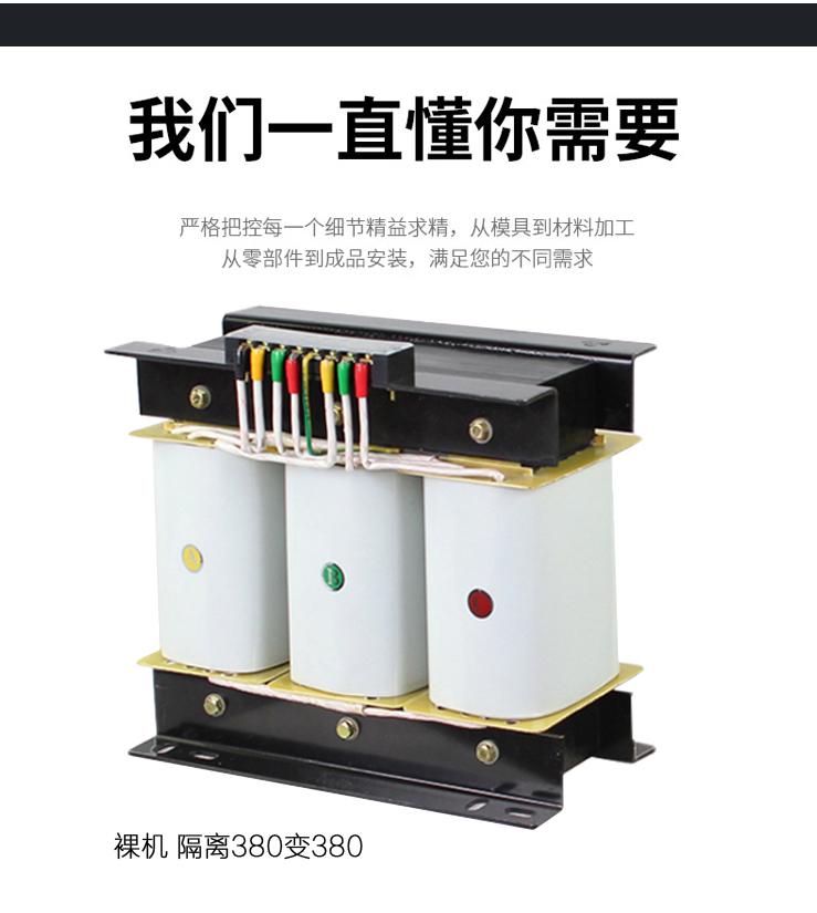 三相干式变压器 (6).jpg