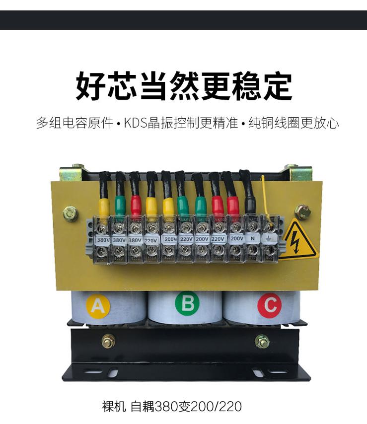 三相干式变压器 (8).jpg