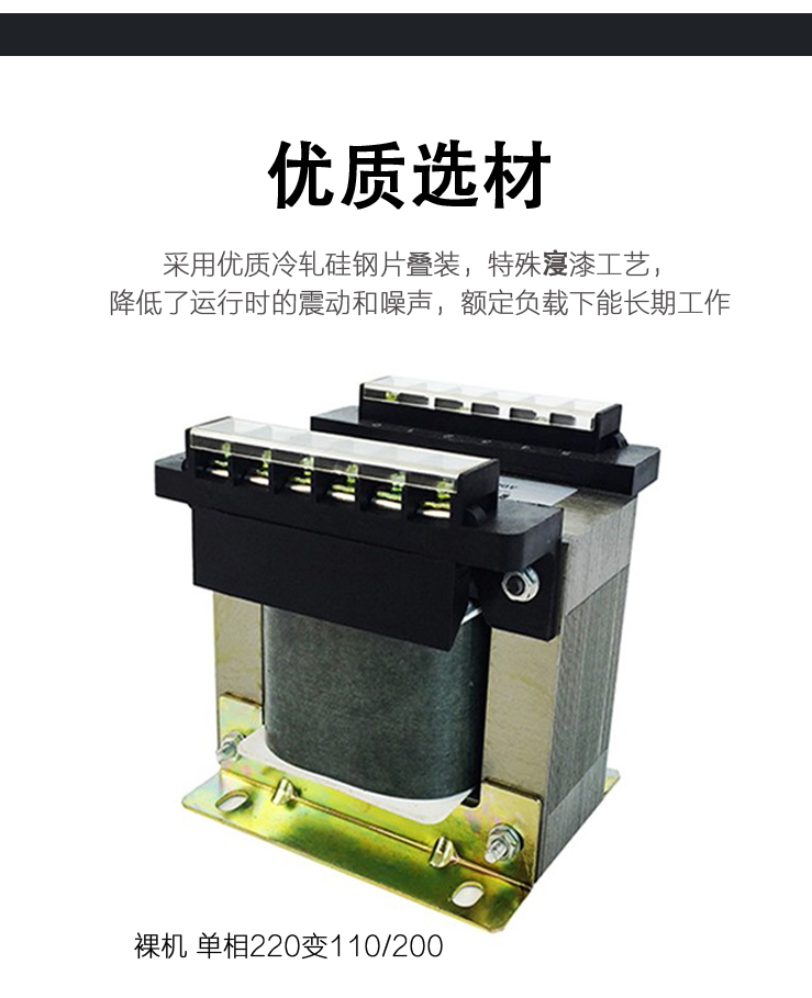 三相干式变压器 (9).jpg